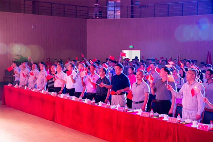 The company held an event to welcome National Day