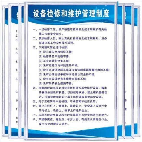 Zigong Pump
