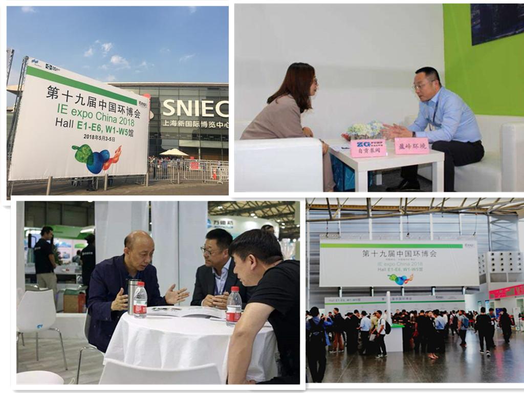 The Closing ceremony of 2018 Environmental Expo