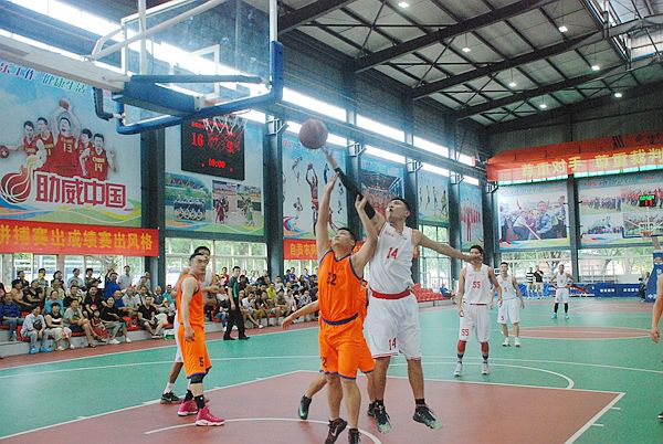 Economic development zone basketball league -- finals (Pump