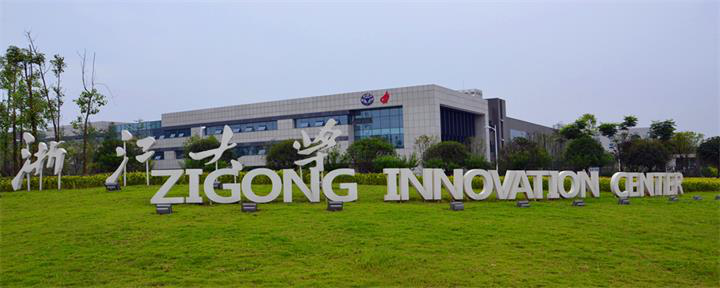 The company signed a strategic cooperation agreement with zhejiang University Zigong Innovation Center
