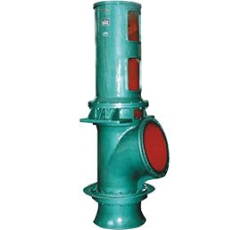 Vertical axial/mixed flow pump