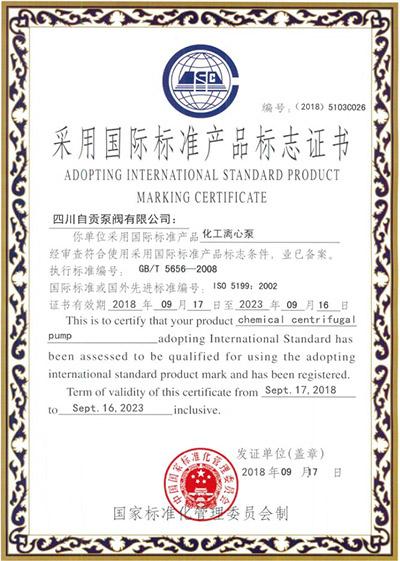 Adopting international marking certificate