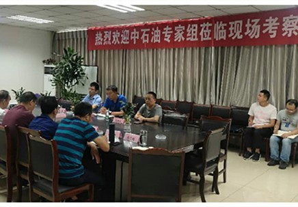 CNPC visit our company